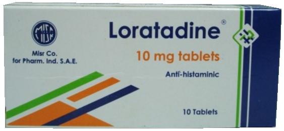 لوراتادين Loratadine