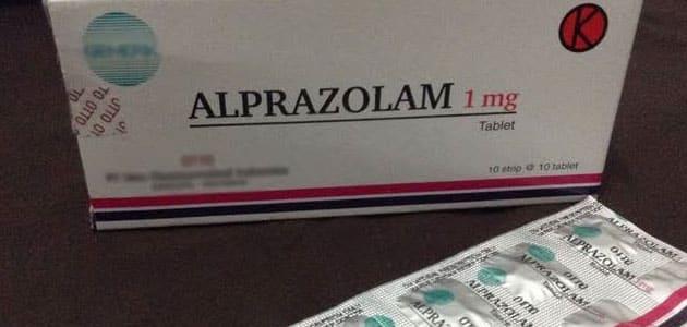 عن دواء البرازولام